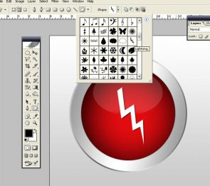Learn To Make Glossy 3D Power Icon in Photoshop