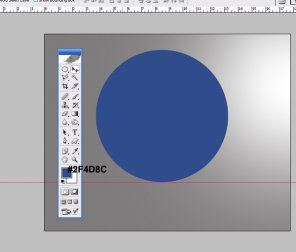 How to Make Pepsi Logo in Photoshop