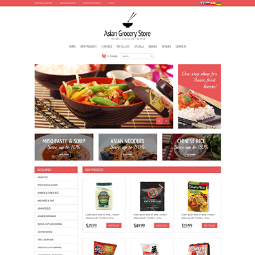 Asian Restaurant OsCommerce Template